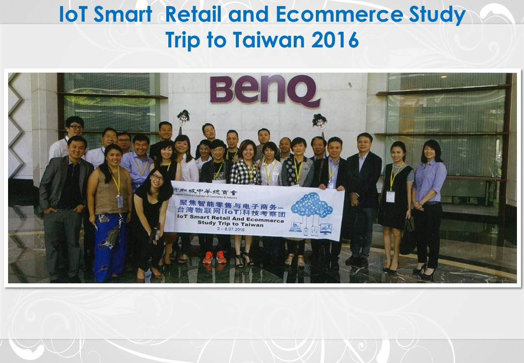 Smart  Retail and Ecommerce Study Trip to Taiwan